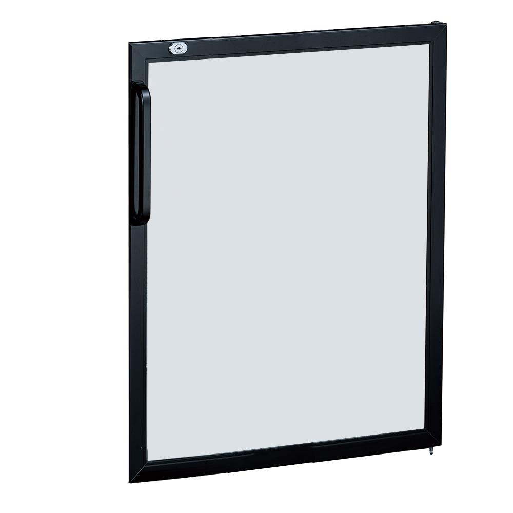 Refrigeration Doors