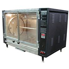 Old Hickory N7.5G 35 Chicken Commercial Rotisserie Oven Machine, Gas