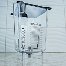 Blendtec 40-630-62 Commercial WildSide Blender Jar with Hard Lid