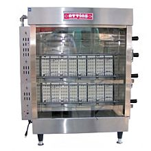 Attias 1BK-4SPG 20 Chicken Commercial Rotisserie Oven Machine, Gas
