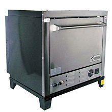 Peerless Oven CE131PE Electric Countertop Pizza Oven