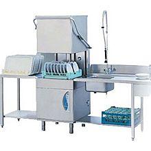 Eurodib L21EKDPS - Lamber Dishwasher, Upright Type, (30) Racks/Hour