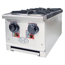 L&J OWST-019-2FB Gas 2 Burner Countertop Hot Plate
