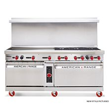 American Range Green Flame, 60 in Commercial Restaurant Range with 24 in Griddle and One 26 Inch Oven and One 20 Inch Oven with Pilotless Ignition