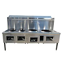 WOK4 Commercial 4 Ring Chinese Wok Range, Gas