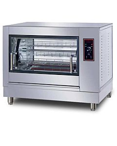 "Cookline ER-268 40"" 12 Chicken Countertop Electric Commercial Rotisserie Oven, 220V"